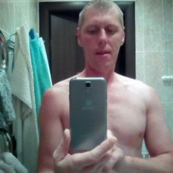Молодой человек из Новоросийска, ищу девушку для общения, встреч, интима