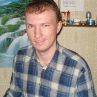 Парень ищет девушку, женщину в Новороссийске